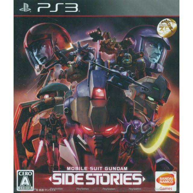 Mobile Suit Gundam: Side Stories